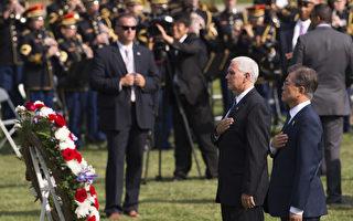 韩战阵亡美军落叶归根 将运回美国安葬