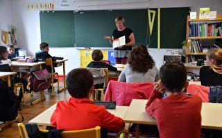 法国困难地区教师 每年可获3千欧元奖金