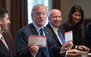 川普政府发布新版明信片式报税表格