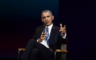 奥巴马被揭秘密让伊朗进入美金融系统