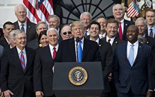廢奧巴馬時代監管 川普創美國經濟奇蹟