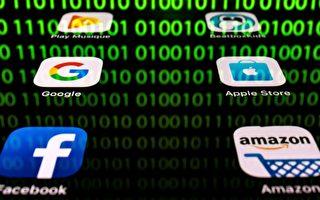美审查脸书谷歌同华企合作 专家揭中共阴谋
