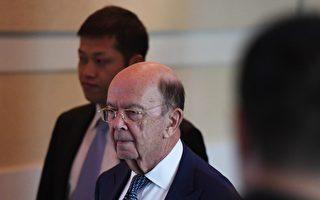 美商务部长访华前夕 中共大幅削减关税