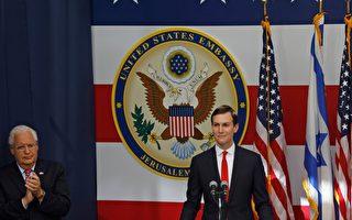 库什纳:美国很快会宣布中东和平计划