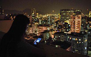 安全威胁升级 微信强行要求新用户分享数据