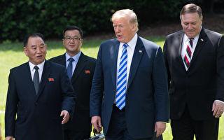 朝鲜最高代表抵美磋商 传川金带寅 中共不甘
