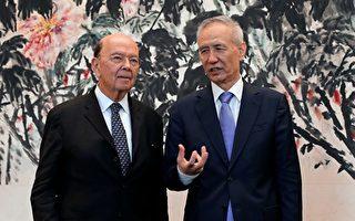 中美贸易战 传刘鹤认为贸易战不能打(上)