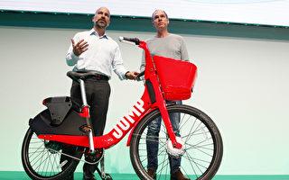 優步將在柏林推出電動自行車共享