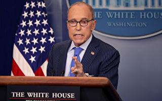库德洛:美中贸易谈判若失败 中共将更孤立