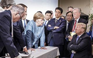 G7將變G11 川普圍剿中共 重塑世界格局
