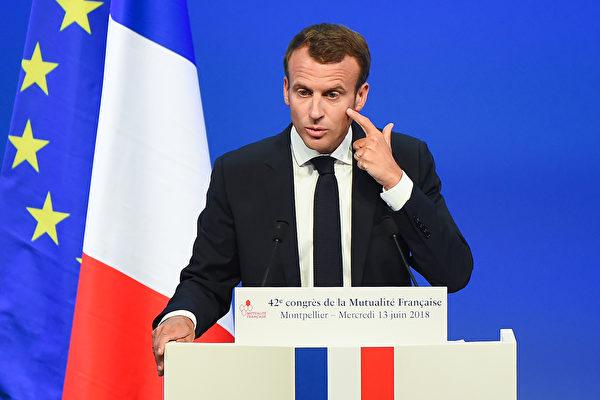 6月13日,法国总统马克龙在蒙彼利埃市举行的第42届法国互助保险机构(Mutualité fran?aise)大会上宣布了对社会保障的改革方向。(SYLVAIN THOMAS/AFP/Getty Images)