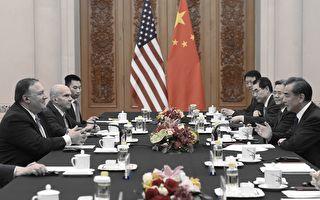 美中貿易戰關稅狂增 中國網友意外叫好