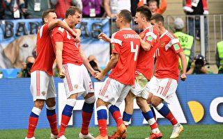 世界盃揭幕戰 俄羅斯5:0大勝沙特
