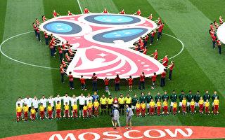 激烈角逐 塞爾維亞1:0小勝哥斯達黎加