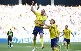 世界盃F組:瑞典1比0小勝韓國