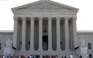 美媒:徵網上銷售稅 美高院裁決有益民眾