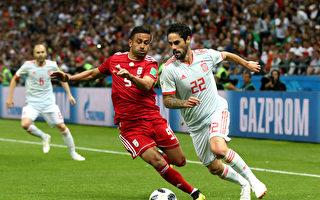 波斯鐵騎小負鬥牛士軍團 伊朗0:1西班牙
