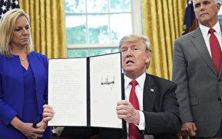 川普签行政令 解决非法入境家庭分离问题