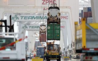 美中經濟一上一下 為白宮迎貿易戰添新底氣