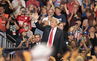 川普在明尼苏达州举行集会 亮出白宫成绩