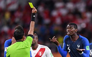 法国1:0战胜秘鲁 法兰西军团提前出线