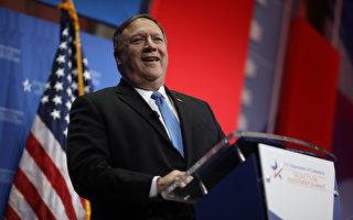 蓬佩奥警告伊朗勿激怒全球 美国不想军事回应