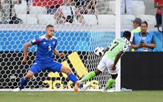 非洲雄鹰2球轻取北欧冰人 尼日利亚2:0冰岛