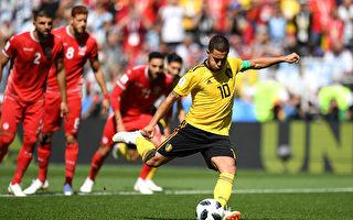 G组第二轮 比利时以5:2击败突尼斯