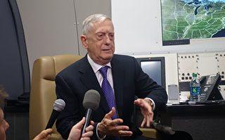 马蒂斯访华 或触及中美军方4个最敏感问题