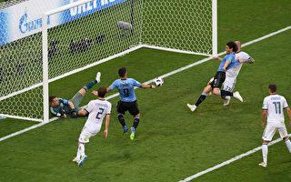 A组第一名争夺:乌拉圭3比0完胜俄罗斯10人