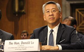 华裔外交官将出任美国驻吉尔吉斯大使