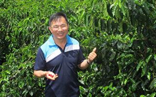 台灣之光 郭章盛讓台灣咖啡揚名國際