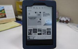 在美國用電子閱讀器讀中文書不難