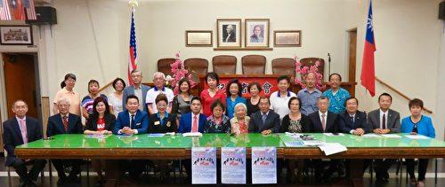 美國獨立日 中華會館三項慶祝活動