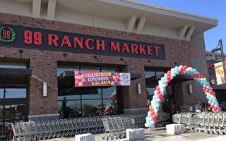 大華99超市北加州普萊森頓第二家分店新開張