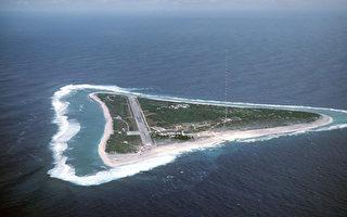 衝擊中共壟斷 日擬研發深海技術探查稀土