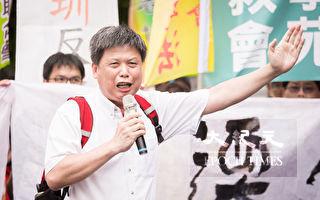 學術聽命於國台辦 台學者:知識在中國沒靈魂