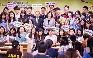 受打壓不喪志  蔡英文:這就是台灣精神