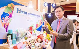 台北國際食品展27日開展  農委會台灣館介紹在地農食