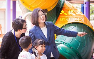收到幼儿园邀请卡 蔡英文:很荣幸一定要来