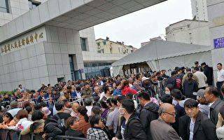 強行「取保候審」控制訪民 無錫五人進京被截