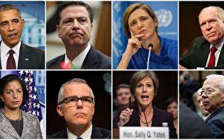 揭秘:奥巴马政府五手法 监视川普竞选团队