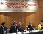 加拿大多倫多大學舉辦中國未來研討會。圖為研討會一景。(周行/大紀元)