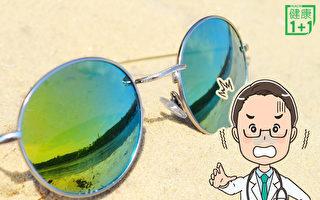 蓝色太阳眼镜可致白内障?3招选对墨镜护眼