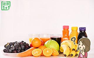橘色护眼、黄色抗疲劳 哪种颜色果汁适合你?