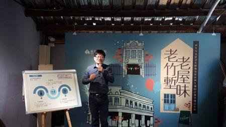 黄俊宪建筑师专案辅导说明