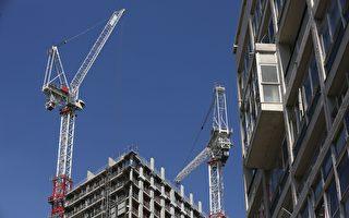 新州政府將推樓花購買新法律 保護樓花買家