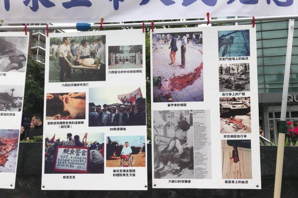 【新聞看點】掩蓋64屠殺 袁木病故官方低調