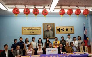 心理健康急救培训 三华人社区免费中文授课