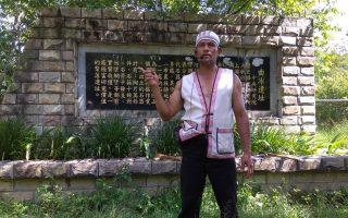 奥万大部落暑期游程 体验原民文化生态